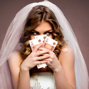 Бюджетная свадьба. Как экономить на свадьбе?