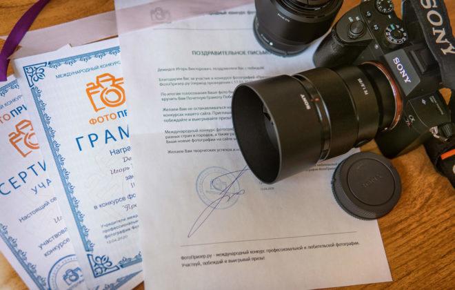 Фотограф недорого в Краснодаре и Краснодарском крае