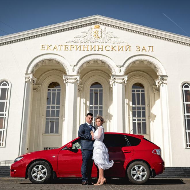 Cвадебная фотосъемка у ЗАГСа Екатерининский Зал Краснодар от Краснодарского свадебного фотографа